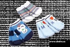 Dětské ponožky 6 párů modro-bílé